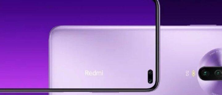 Xiaomi Redmi K30 5G المواصفات و المميزات و العيوب مع السعر 4