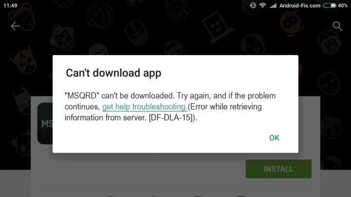 حل اخطاء Google Play Store المختلفة الشائعة على اجهزة Android 5