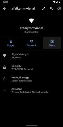 كلمة سر Wifi