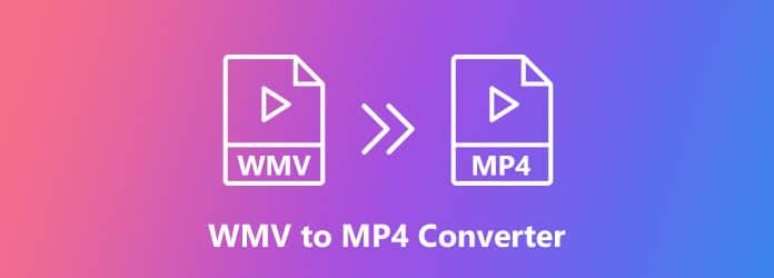 تحويل WMV إلى MP4