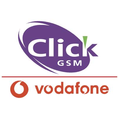 بيع شركة Vodafone فودافون مصر الى شركة STC السعودية 2