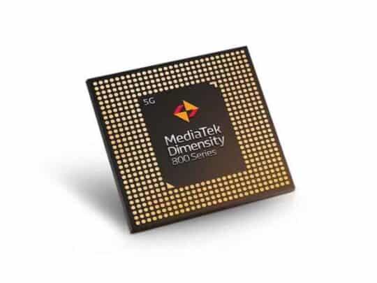 معالج Mediatek الجديد بتقنية 5G و 7nm 1