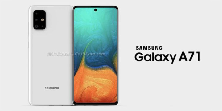 مواصفات و مميزات Galaxy A71 مع عيوبه و التعليق على السعر 1