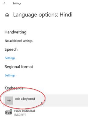 اضافة عربي Arabic Keyboard في ويندوز 10 5