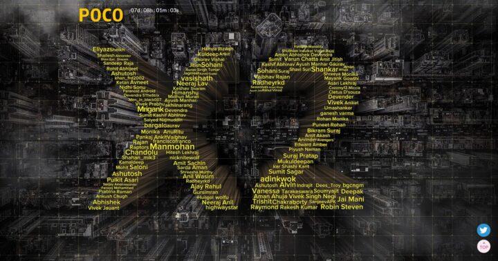 Poco X2 قادم في 4 فبراير 2020 1