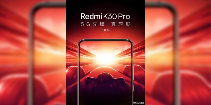 ريدمي كي 30 برو Redmi K30 Pro قادم في مارس 2020 2