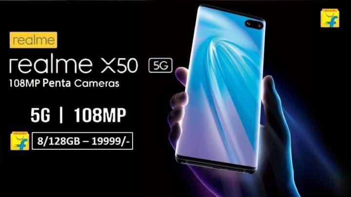 مواصفات و مميزات ريلمي اكس 50 Realme X50 5G و التعليق على السعر 5