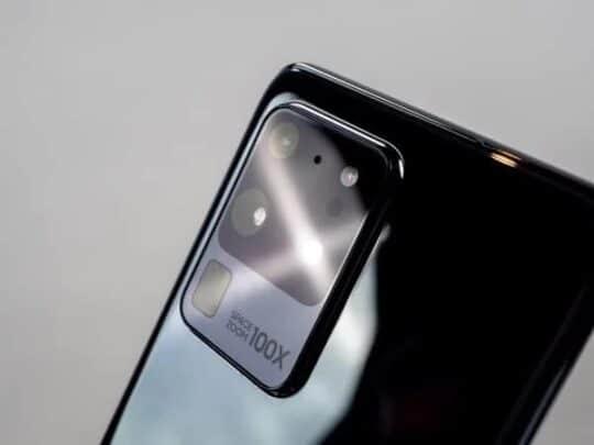 مواصفات و مميزات عائلة Samsung Galaxy S20 و السعر 2