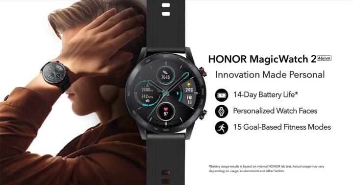 اجهزة جديدة من Honor في الأسواق المصرية في بداية 2020 2