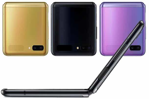 مواصفات و مميزات Samsung Galaxy Z Flip مع السعر 1