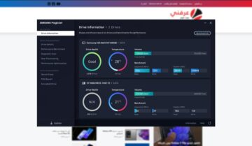 النسخة الجديدة من Samsung Magician تطبيق متابعة اداء و صحة الـSSD 9