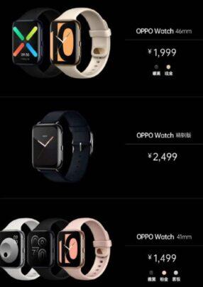 اوبو تعلن عن ساعة Oppo Watch الذكية الجديدة 3