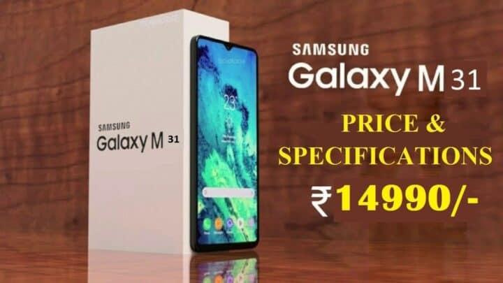 سعر Samsung Galaxy M31 مع مواصفاته و عيوبه 6