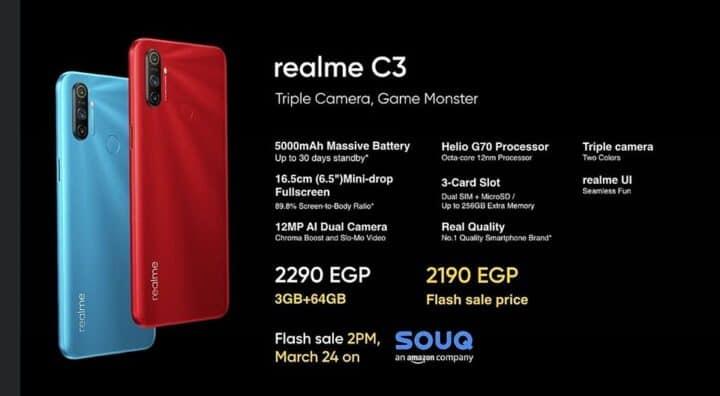 مواصفات Realme C3 و مميزاته مع السعر 4