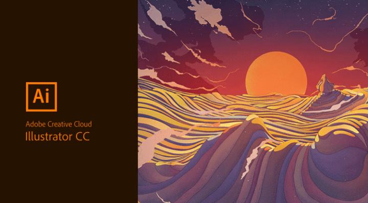 أفضل بدائل Adobe Illustrator المجانية على الإنترنت 1