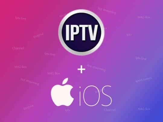 أفضل 3 برامج IPTV على نظام IOS 1