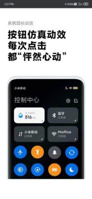 الإعلان عن واجهة Miui 12 الجديدة لشاومي 1