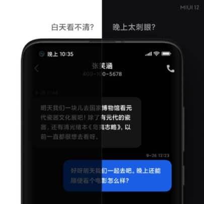 الإعلان عن واجهة Miui 12 الجديدة لشاومي 2