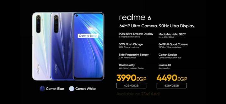 الإعلان عن هواتف ريلمي 6 Realme 6 في مصر 4