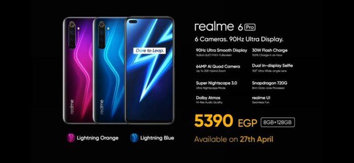 الإعلان عن هواتف ريلمي 6 Realme 6 في مصر 5