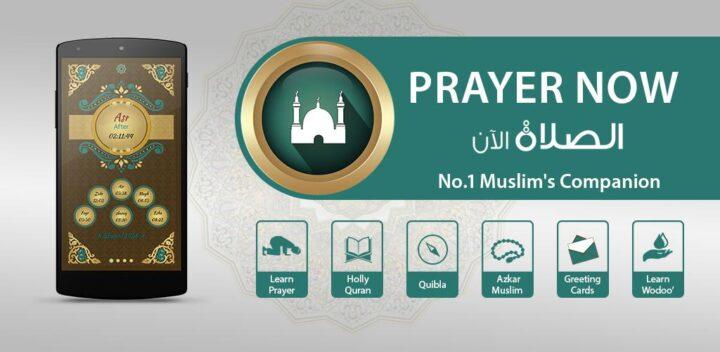 افضل تطبيقات رمضان لإستغلال الشهر لعام 1441 هجرياً 3