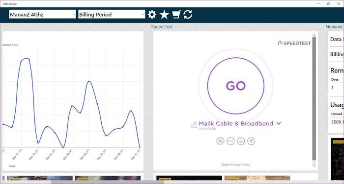 افضل تطبيقات مراقبة الإنترنت على ويندوز 10 5