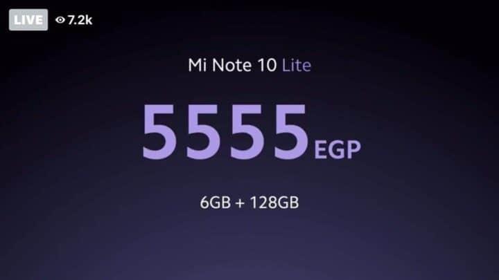 شاومي تطلق Mi Note 10 Lite في مصر رسميًا 5