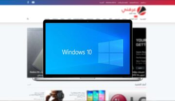 تحميل ويندوز 10 احدث اصدار 2020 9