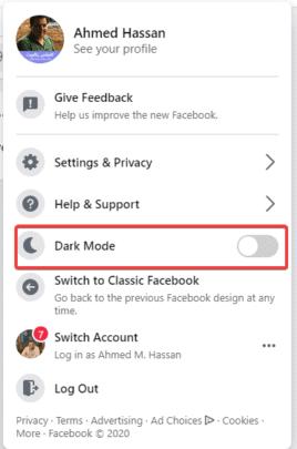 طريقة إلغاء تصميم فيس بوك الاسود 2020 1