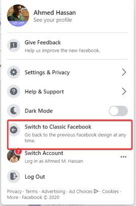 طريقة إلغاء تصميم فيس بوك الاسود 2020 2