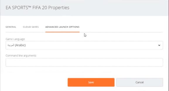 أسرار فيفا 20 : طريقة إضافة التعليق العربي 3