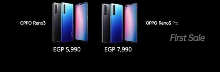 الإعلان عن هواتف Oppo Reno 3 في مصر 5