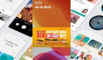 سامسونج قد تضع اعلانات في واجهة One UI 2.5 القادمة 3