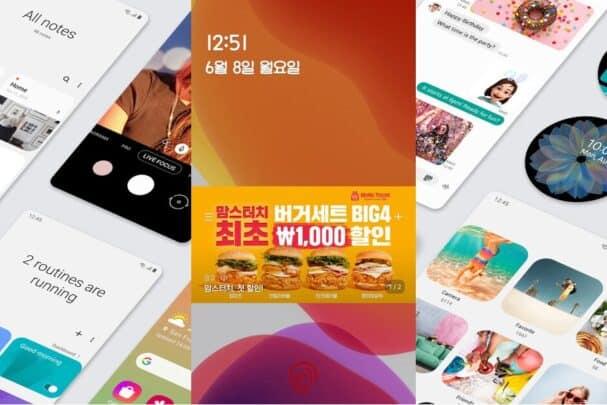 سامسونج قد تضع اعلانات في واجهة One UI 2.5 القادمة 1