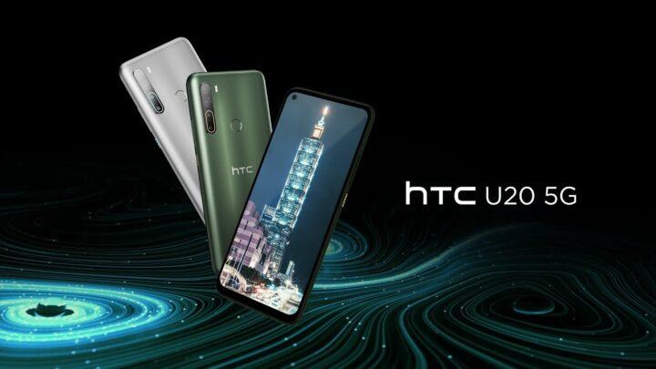 سعر ومواصفات HTC U20 5G - مميزات وعيوب اتش تي سي U20 5G 1