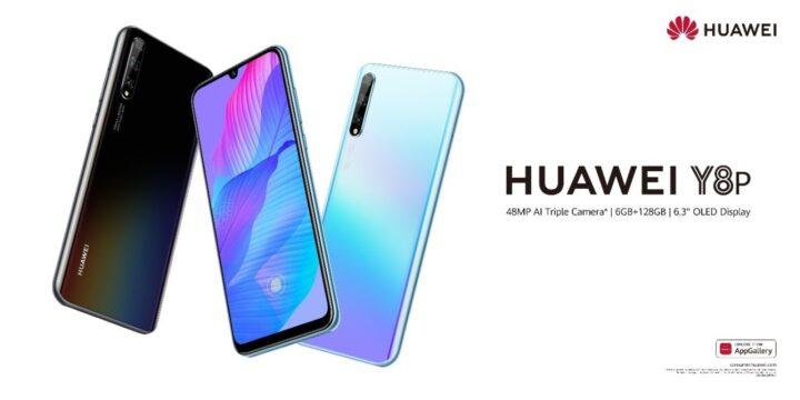 سعر ومواصفات Huawei Y8p - مميزات وعيوب هواوي y8p 1