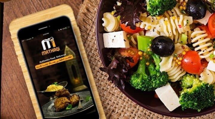 أفضل 5 تطبيقات توصيل الطعام من المطاعم في السعودية 5
