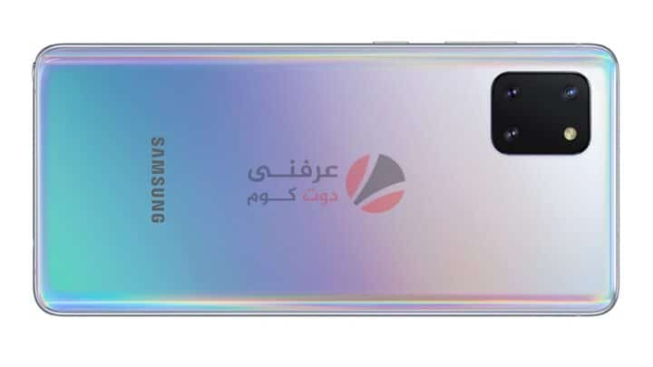 مراجعة سامسونج Samsung Galaxy Note 10 Lite - هاتف نوت الرخيص 18
