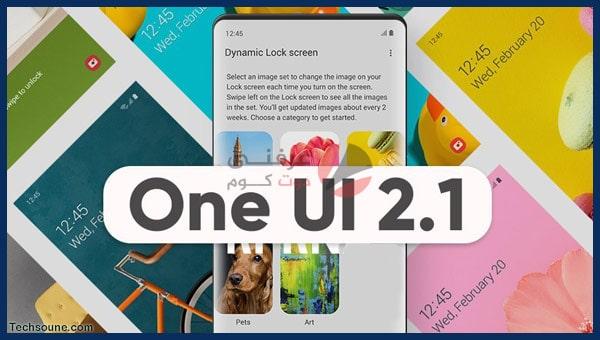 مراجعة سامسونج Samsung Galaxy Note 10 Lite - هاتف نوت الرخيص 23