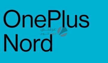 انطباعات OnePlus Nord 5G المواصفات و المميزات و العيوب 26