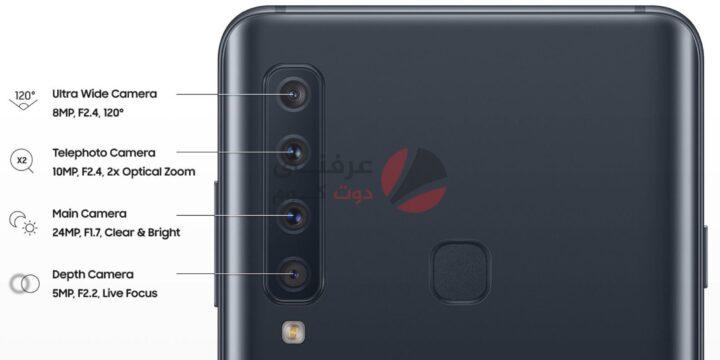 مميزات الهواتف الذكية التي يجب ازالتها بداية 2021 2
