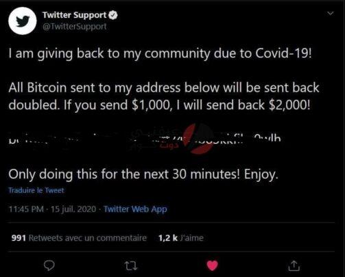 اختراق كبير يضرب twitter تويتر ليلة 16 يوليو 2020 6