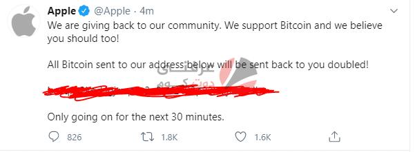 اختراق كبير يضرب twitter تويتر ليلة 16 يوليو 2020 4