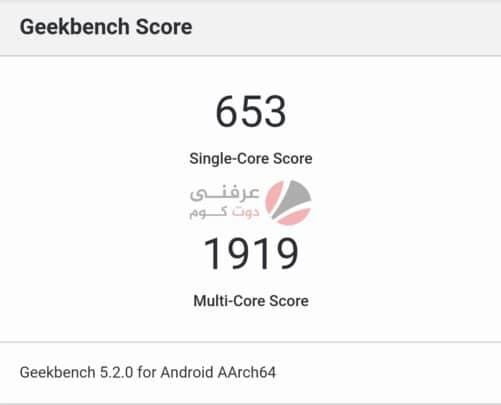 مراجعة سامسونج Samsung Galaxy Note 10 Lite - هاتف نوت الرخيص 19