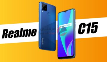 سعر ومواصفات Realme C15 - مميزات وعيوب ريلمي سي 15 3