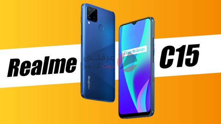 سعر ومواصفات Realme C15 - مميزات وعيوب ريلمي سي 15 1