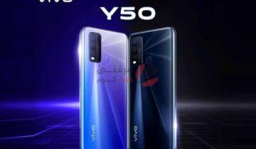 سعر ومواصفات Vivo Y50 - مميزات وعيوب فيفو واي 50 2