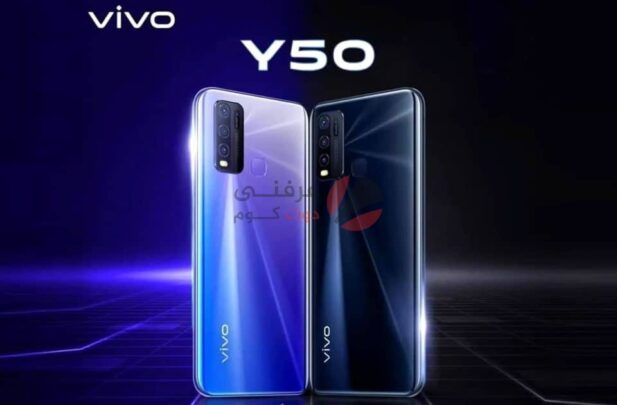 سعر ومواصفات Vivo Y50 - مميزات وعيوب فيفو واي 50 1