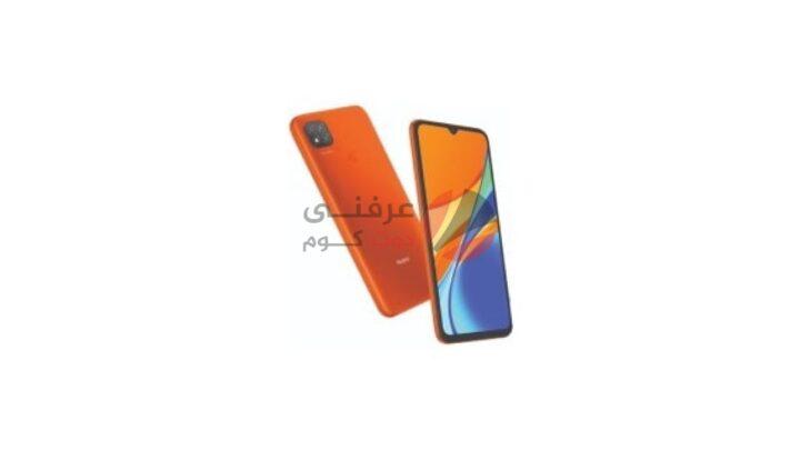 سعر ومواصفات Xiaomi Redmi 9C - مميزات وعيوب شاومي ريدمي 9 سي 1