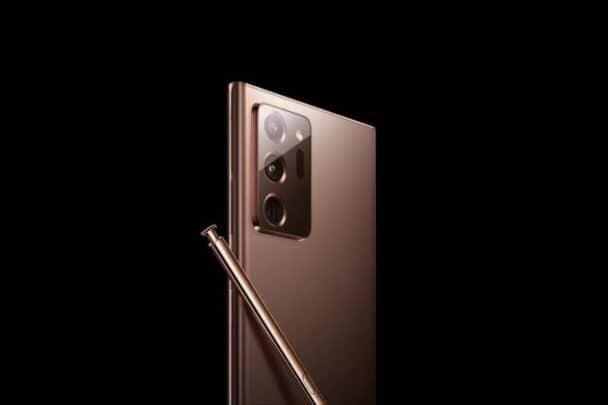 سامسونج تكشف عن ميعاد اطلاق Galaxy Note 20 الرسمي 1